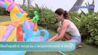 видео Как выбрать надувной бассейн для детей