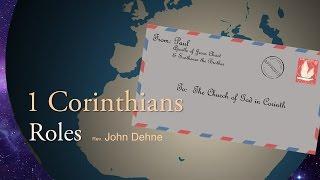 3/19/2017; 1 Corinthians: Roles; Rev. John Dehne; 9:15svc