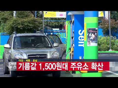 대전세종충남 기름값 상승