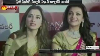 Heroines Kajal Aggarwal and Tamanna Inaugurates Jewellery Showroom in Vizag