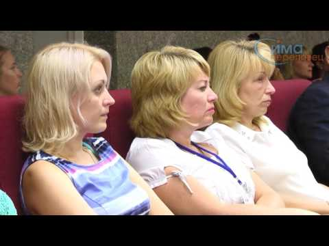 Встреча властей с банком ВТБ