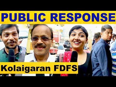 Kolaigaran Movie FDFS - Public Response | Vijay Antony | Arjun | Ashima Narwal | Simon K.King
