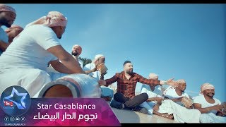 تيسير السفير - وراها (حصرياً) | 2018 | (Tayseer Alsafeer - Waraha (Exclusive