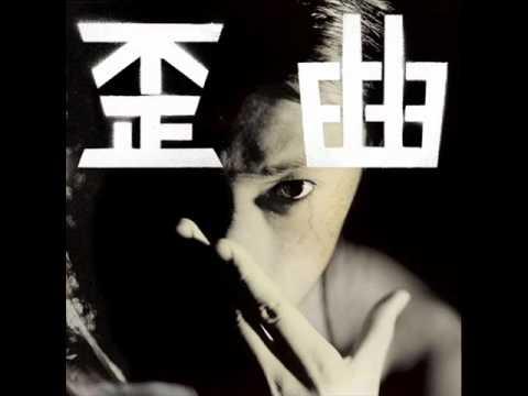 Shing02 - Tamayura