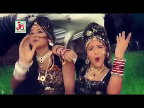 Gurjar mara re    New Rajasthani Dj Song 2016   YouTubeREDMAZA COM