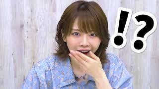 [니시무라 호노카] 치즈규동 먹방! 근데 이제 치즈는 …