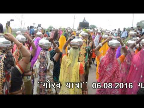 Gourav Yatra G.P. Sintha, Swachh Bharat Mission, Bundi