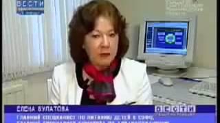 видео ЖЕНСКАЯ ГАРМОНИЯ АМВЕЙ ОТЗЫВЫ — Отзывы о Витамины Amway Nutrilite
