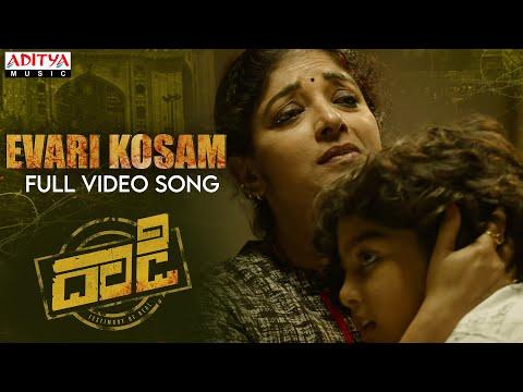 Evari Kosam Full Video Song | Dhaadi Movie | Mani Sharma | Sri Krishna | Madhu Sobha T
