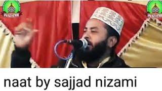hajio-aao-sahensha-ka-roza-dekho-naat-sharif-by-sajjad-nizami