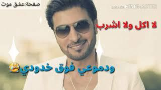 حبك قتلني محمد ..ياعيوني ياحمودي 🎼🎧 حالات واتس اب