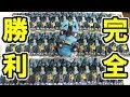 ポケモンカード争奪戦争に完全勝利した男【タッグボルト開封】