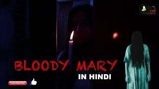 Bloody mary | Horror Short Film | scary video