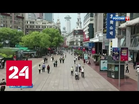 """Китай не допускает второй волны. США продолжают """"вирусные"""" атаки - Россия 24"""