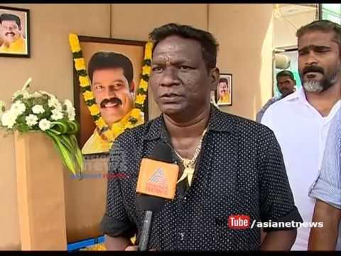 IM Vijayan shares his memories about Kalabhavan Mani