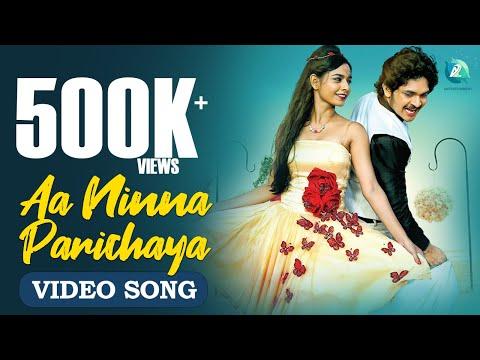 The Great Story Of Sodabuddi - Aa Ninna Parichaya   Full HD Video Song   Latest Kannada Song 2016
