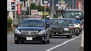 平成30年6月9日から10日まで、全国植樹祭御出席のため、福島県に御来県...