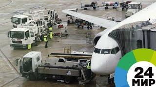 Недовольный эконом-классом авиапассажир угрожал взрывом самолета - МИР 24