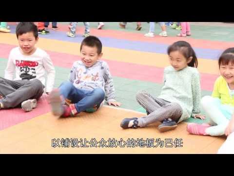 Henan Racing Sports Facilities Co ,Ltd company promotional video