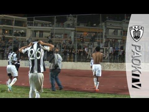 PAOK FC 02.06.2013 ΠΑΣ Γιαννινα - ΠΑΟΚ 1-2