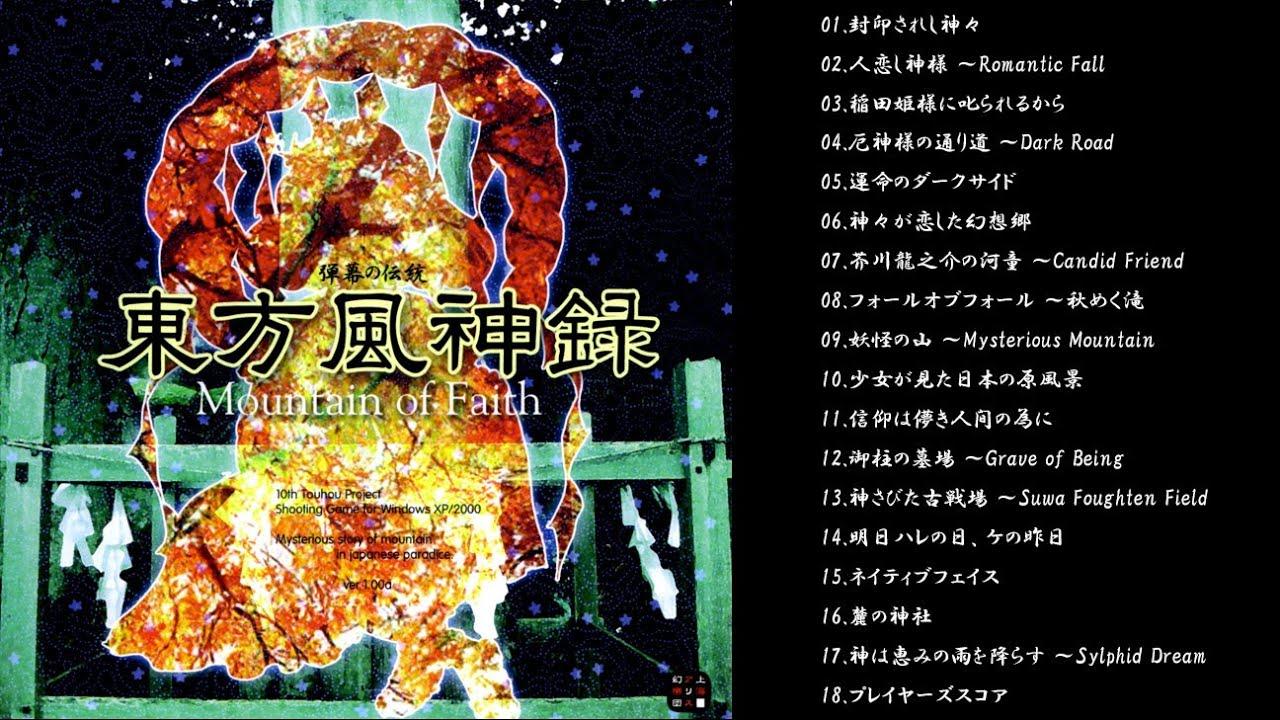 神 姫 project hcg