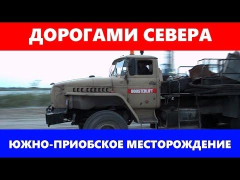 азс газпромнефть вакансии - Портал о работе