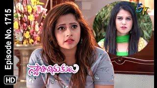 Swathi Chinukulu | 1st March 2019 | Full Episode No 1715 | ETV Telugu