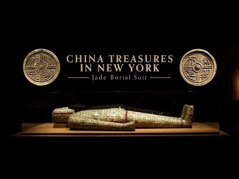 China Treasures in New York Epi02: Jade Burial Suit