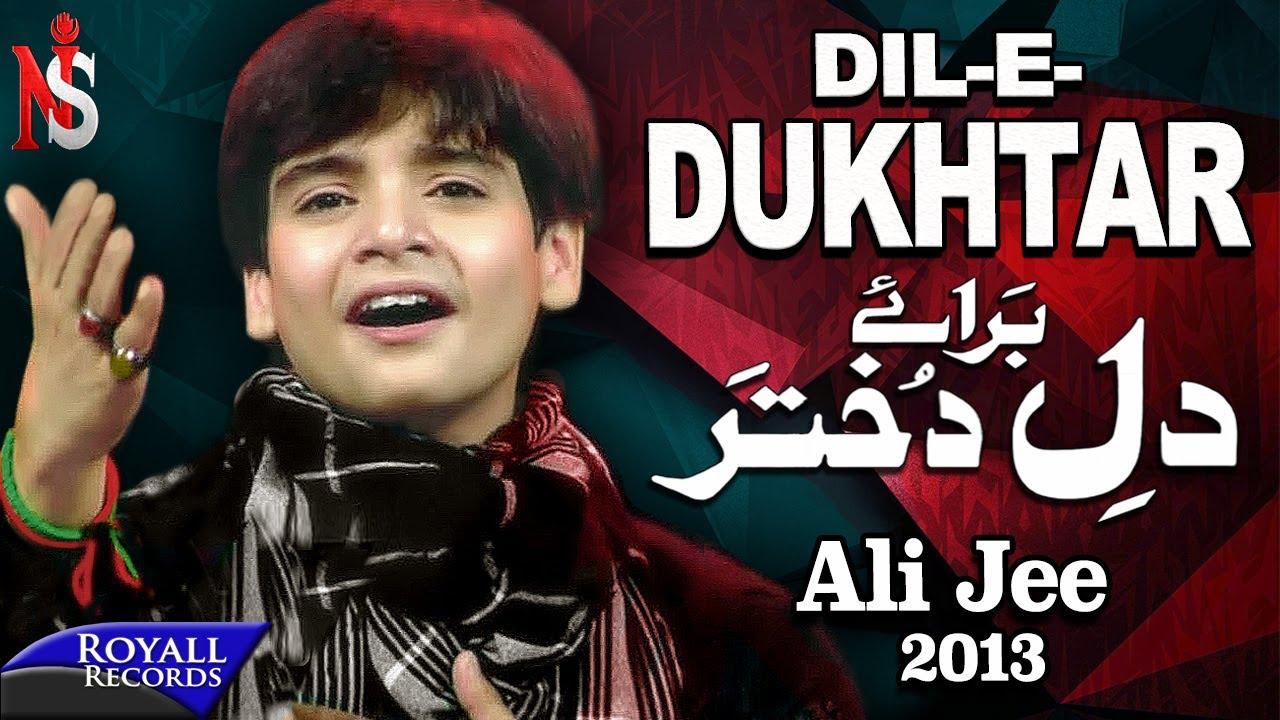 Ali Jee | Dil e Dukhtar | 2013 | علی جی شگفت انگیز بچه پاکستان ...