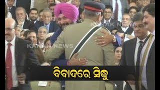Navjot Singh Sidhu defends his hugging Pakistan Army Chief