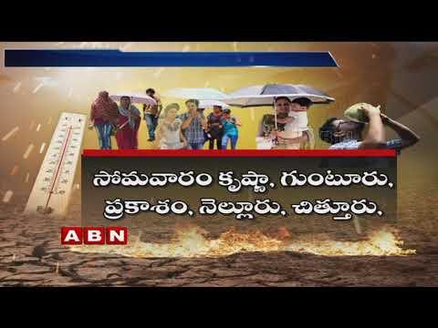 Rohini Karthi Starts In Telugu States | Summer Effect | ABN Telugu