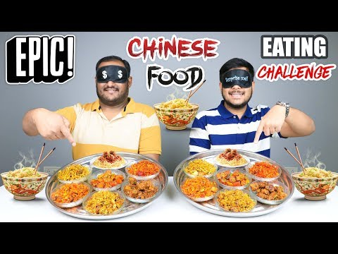 EPIC CHINESE FOOD EATING CHALLENGE | Chinese Noodles & Rice Eating Competition | Food Challenge