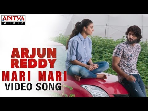 Mari Mari Video Song | Arjun Reddy Video Songs | Vijay Deverakonda | Shalini