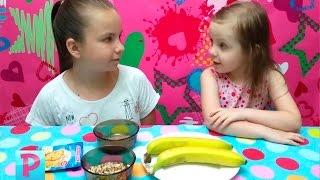 Готовим мороженое из банана с Полиной и Юлей. Банановое мороженое видео рецепты детям