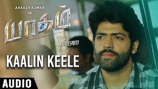 Kaalin Keele Full Song Yaagam Tamil Movie Songs | Aakash Kumar Sehdev, Mishti