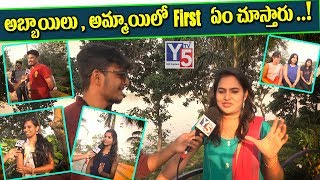 What do Boys See in Girls at First Sight Hyderabad Girls About Boys Girls Notice in Boys Y5 Tv
