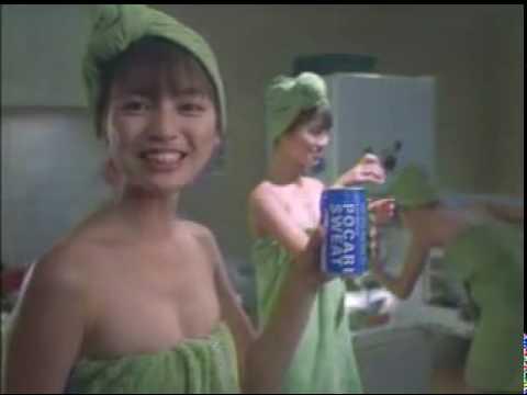 日本中古廣告: pocari寶礦力 入浴編(後藤理沙)1999