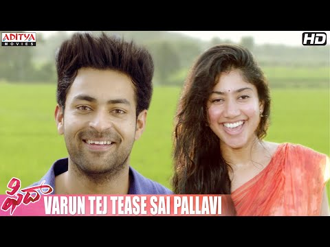 Fidaa Movie Scenes | Varun Tej Tease Sai Pallavi | Varun Tej | Sai Pallavi | Sekhar Kammula