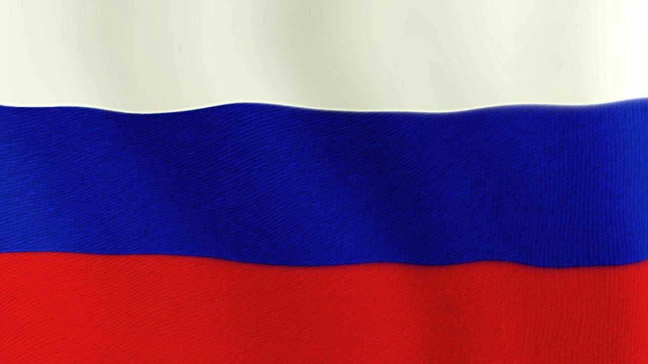 фон на фото в виде флага рф его