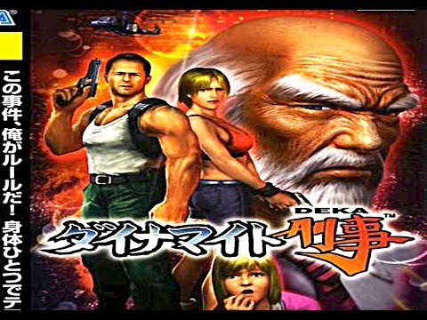 Die Hard Arcade - One Of The Best Beat Em Ups Ever