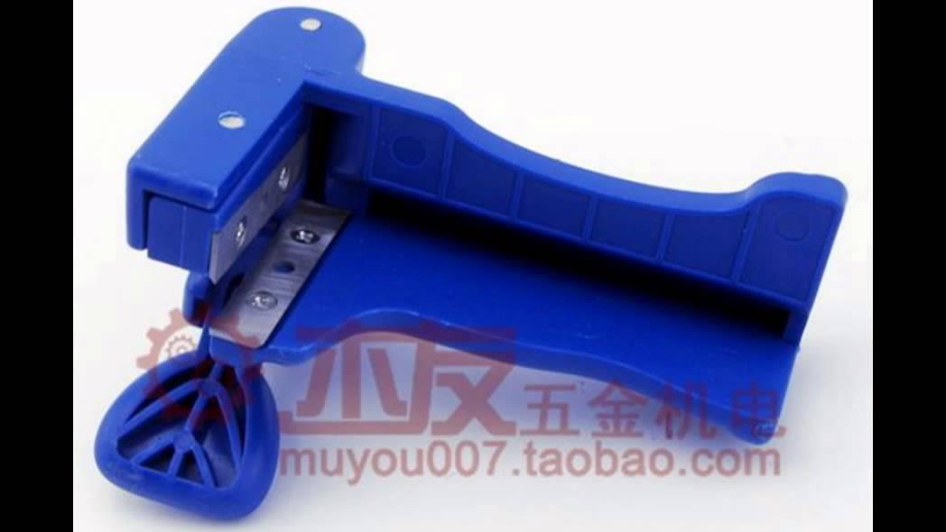 Aucox Woodworking Manual Edge Banding Cutter Trimmer
