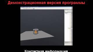 Трансформатор однофазный(, 2012-12-07T11:06:03.000Z)