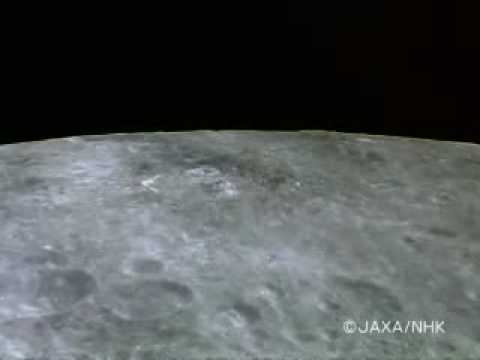 King Crater area on the Moon / Kaguya《かぐやHD》