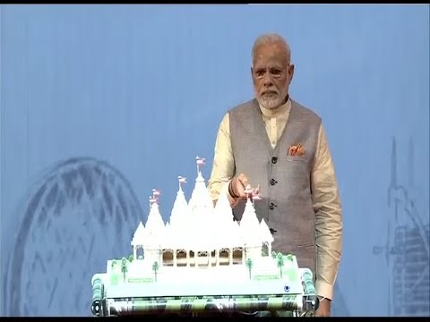 PM Modi Inaugurates of Abu Dhabi's First Hindu Temple Projec