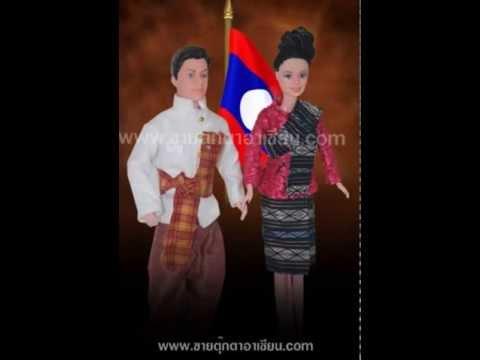 ตุ๊กตาอาเซียน ประชาคมอาเซียน 10 ประเทศ