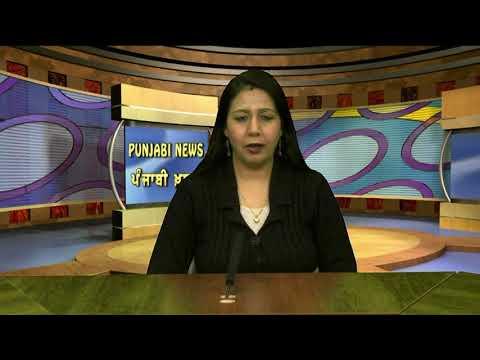 JHANJAR TV NEWS FROM PUNJAB NAKODAR JALANDHAR SSP SANDIP SHARMA GIVE THE INFORMATION ABOUT CASH VAN