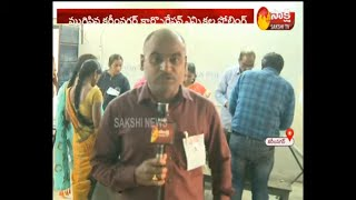 ALL Arrangements Done For Municipal Elections Counting In Telangana || Sakshi TV