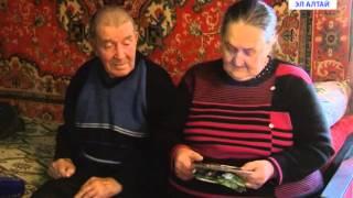 В Усть-Канском районе семейную пару Чернаковых поздравили с бриллиантовой свадьбой