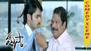 Ram Acts As A Handicapped Person To Get A Job || Maska Telugu Movie Scenes