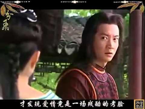 Fen Fei (Flying Apart) của Yuki Hsu